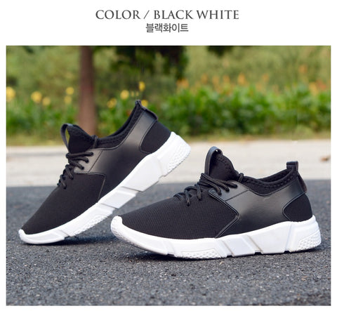 Black & White Chic Drawstring Sneakers Shoes
