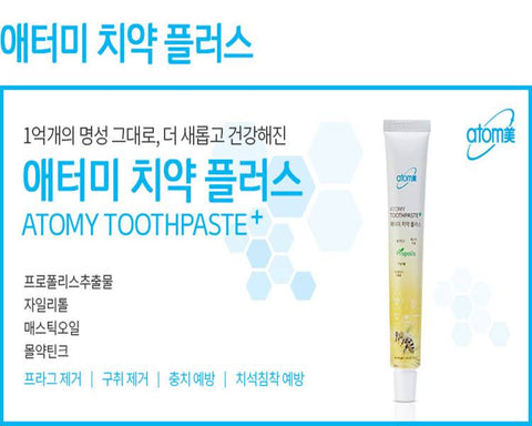 ATOMY Toothpaste Sets+ 50g x 4ea propolis Dental Care Tooth Oral Care