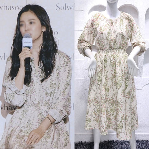 Ivory Song Hye Kyo Floral Dresses Korean Actress Womens Flower Pattern