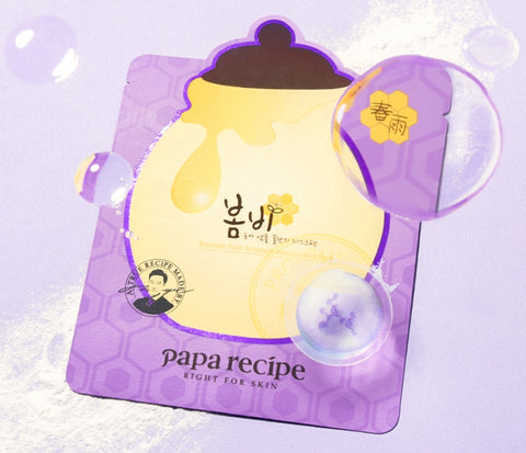 Bombee Pore Ampoule Honey Mask Pack Korean Skincare Cosmetics Womens