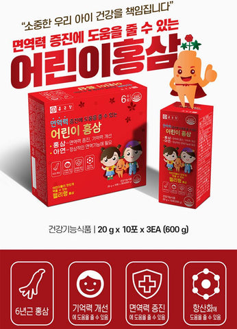 CHONG KUN DANG Children Red Ginseng 20g x 10bags x 3ea Health Food