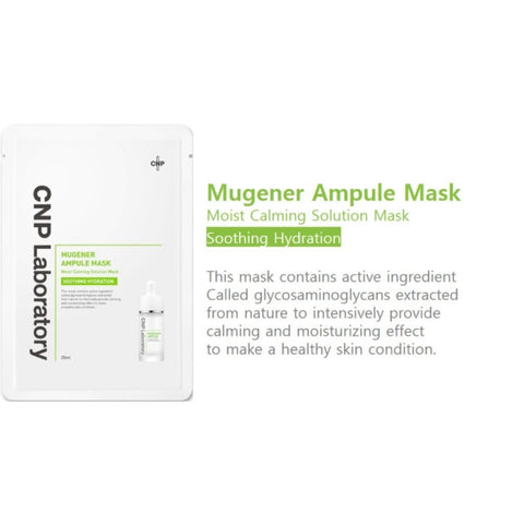 CNP Laboratory Mugener Ampule Mask 25ml 20P moisture Low stimulation
