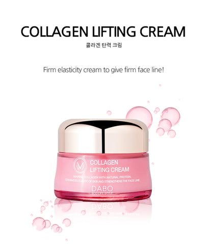 DABO Collagen Lifting Cream 50g Anti Wrinkles Moisture Skin Elasticity
