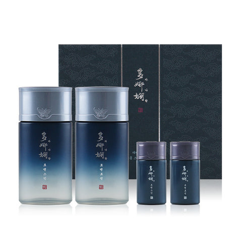 Danahan For Men Skin Care 2 Set Beauty Cosmetics Skin Care ginseng