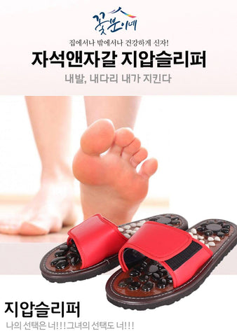 Unisex gravel acupressure slipper Health diet house shoes Foot Massage
