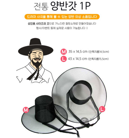 Korean Tradition Gat Yangban Hats Halloween Netflix Costume for men