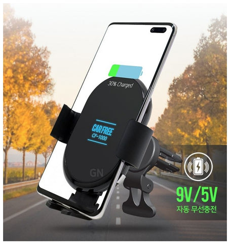 Extra Capri Wireless Fast Charging Auto Stand / CF-1000 Korean popular item