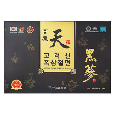 DONGBO Korean Black Ginseng Sliced 20g X 10pcs 200g Gifts Health Foods