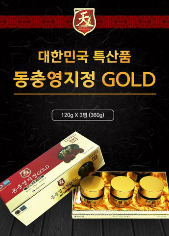 DONGBO mushroom wisdom extract health supplements foods gifts Korean