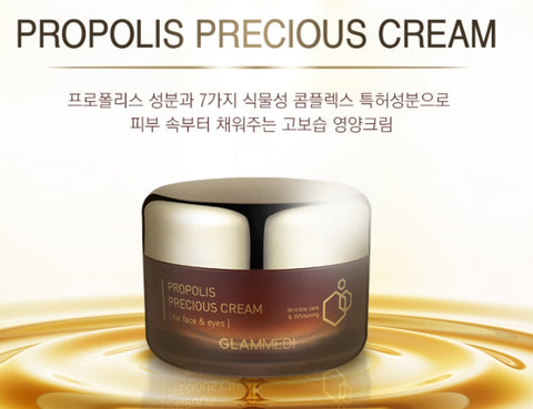 GLAMMEDI Propolis Precious Cream 45g Womens Beauty Cosmetics Skin