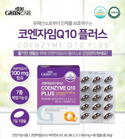 GREEN CARE Coenzyme Q10 Plus 500mg x 60capsule Health  Supplements