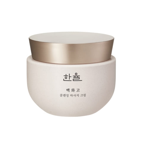 HANYUL Baek Hwa Goh Cleansing Masage Cream 250ml Skin care Cosmetics