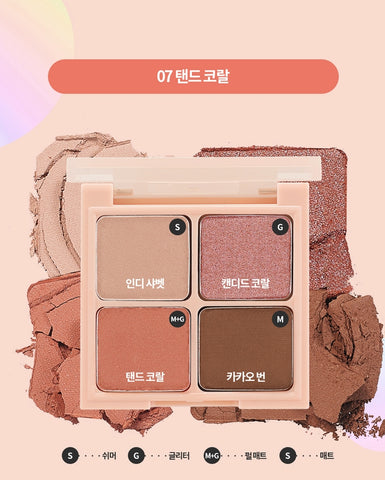Holika Holika Piece Matching Shadow Palette #07Tanned Coral Eye Makeup