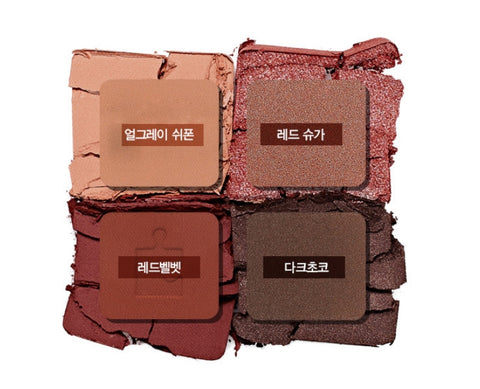 Holika Holika Piece Matching Shadow Palette #01 Red Velvet Eye Makeup