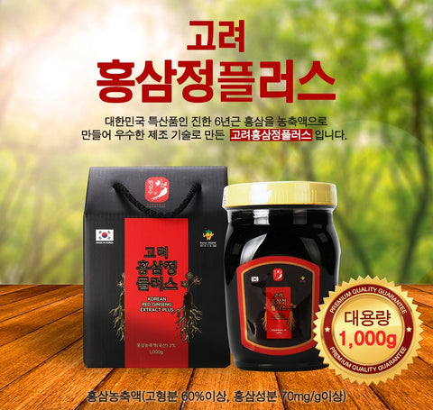 Korean Red Ginseng Extract Plus 1000g Best Health Care Food Supplements