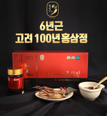 Hansamsu 6years Goryeo Korean Red Ginseng 1000g Extract Health Care
