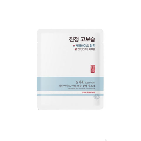 ILLIYOON Ceramide Ato Moisture Barrier Masks 10p Skin care Cosmtics