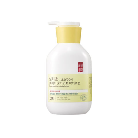 ILLIYOON Fresh Moisture Body Lotion 350ml Beauty Tools Body care