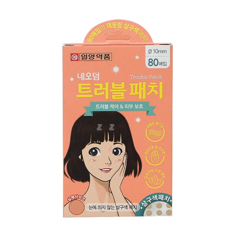 IL-YANG PHARM Neoderm Trouble Patch Spot Acne Pimple Apricot Color