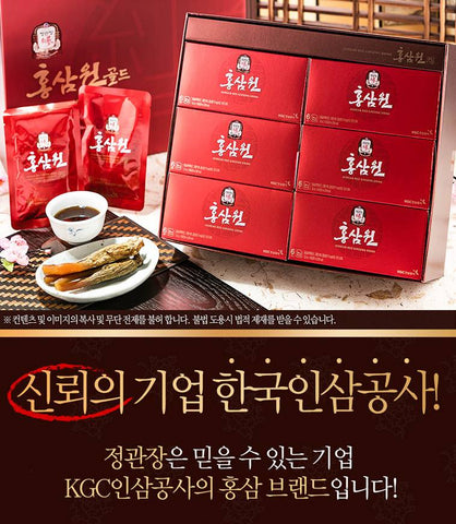 Korean Red Ginseng Hongsamone 50ml x 60 Packages Health Care Food