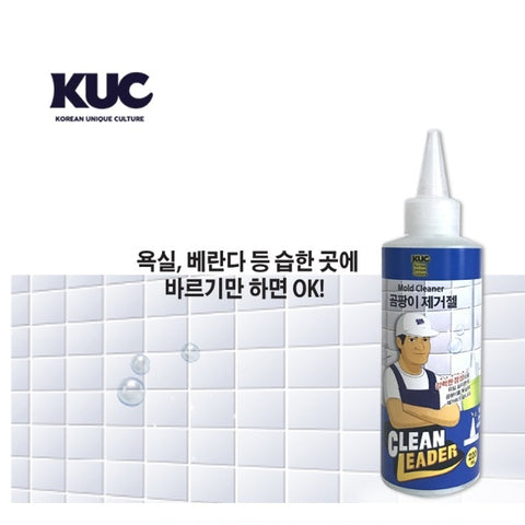 KUC Mold Cleaners 220ml Eco Friendly Bathroom Kitchen Porch Tile Humid