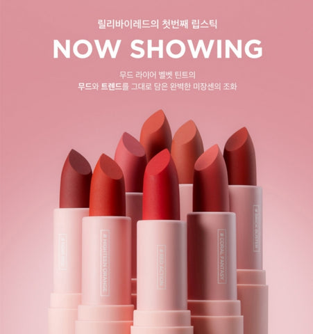 Lilybyred Mood Cinema Matte Ending Noir Red Color Beauty Cosmetics
