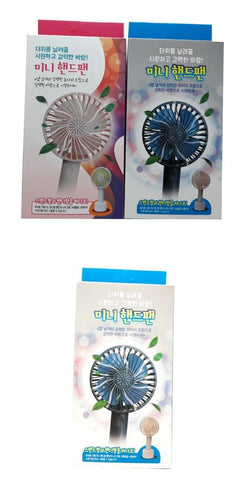 Portable Mini Handy Fans Traveling Useful Cooling Summer USB Charge