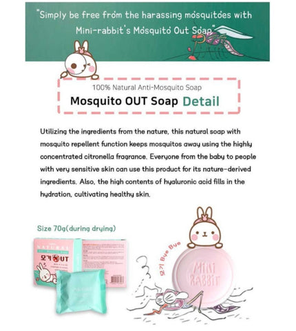 Korean Mini Rabbit Anti-Mosquito Soap 100% Natural Mosquito repellent