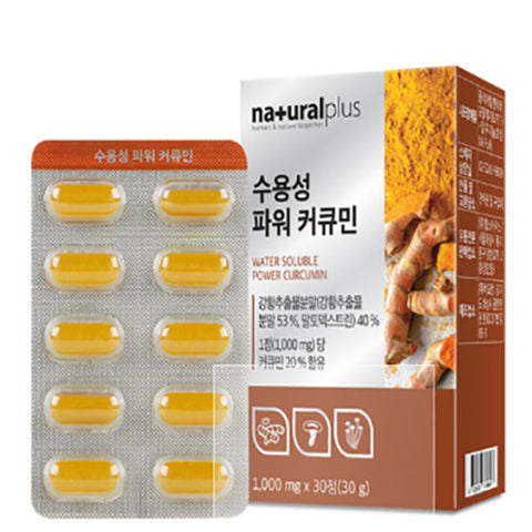 NATURAL PLUS Water Soluble Power Curcumin 1,000 mg x 30 tablets Health