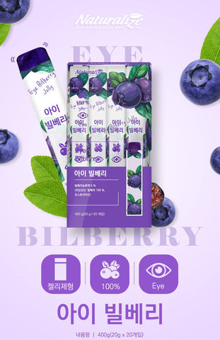 NATURALIZE Eye Bilberry Jellys 20gx20pcs Health supplements Blueberry
