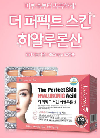 NATURALIZE The Perfect Skin Hyaluronic Acid 850mg x 60Capsule Moisture