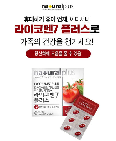 NATURAL PLUS Lycopene7 Plus Antioxidant Support mmunity Health
