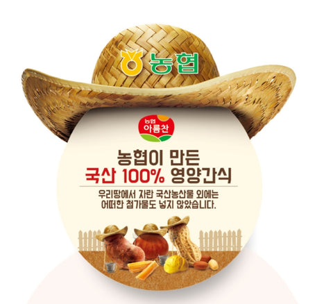 Nonghyup Areumchan Gochang Korean 100% Roasted Peanuts K-foods Snack