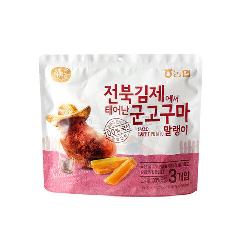 Korean healthy 100% real Baked Dried Sweet Potato Chewy snack K-foods