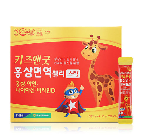 NONG HYUP Kid & Good Red Ginseng  Immune Jelly Sticks 15g x 30pcs