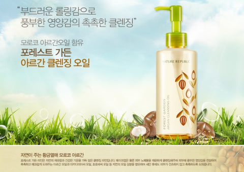 NATURE REPUBLIC FOREST GARDEN ARGAN CLEANSING OIL 200ml Womens Facial