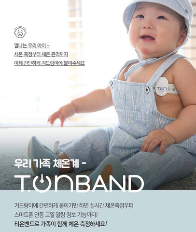 Smart Band Bluetooth Thermometer Body Baby Kids Medical supplies