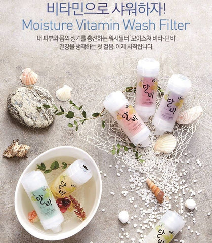 Vitamin Shower Head Filter Rose Scent Bathroom Wash Rust Purifier
