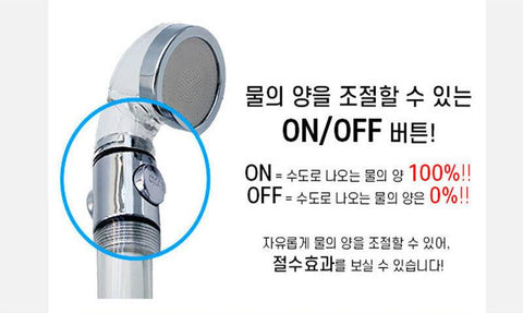 ON-OFF Shower Head Water Saving Filter Set Nozzle High Pressure 3 Mode