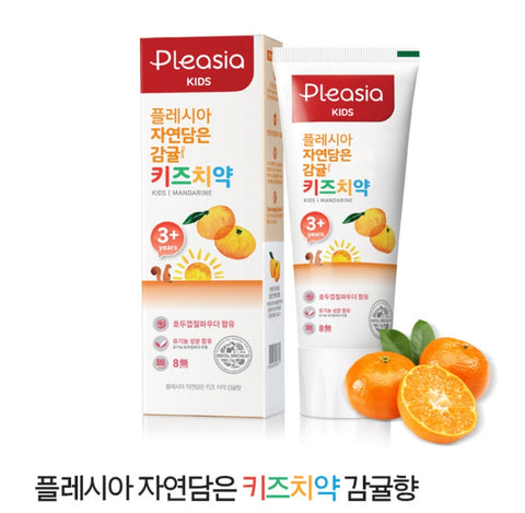 Pleasia Nature-filled kids toothpaste Mandarine scent Oral Teeth Care