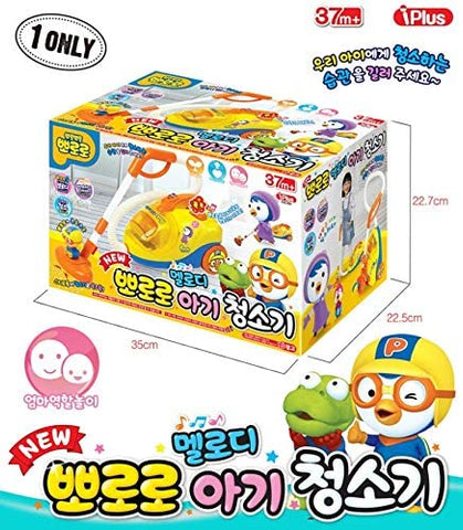 PORORO Melody Vacuum Cleaner Toys Baby Kids Korean Animation