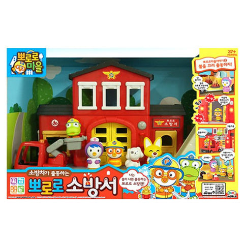 PORORO Fire Station Play Sets Korean Animation Kids Roll Play Gift