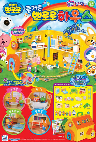 PORORO House Korean Toys Children Best seller Role play New Best Item