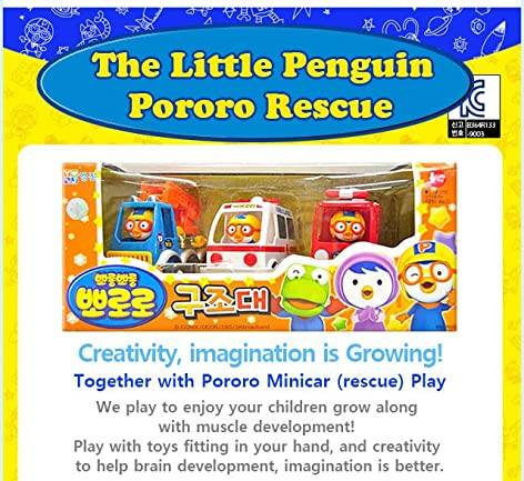 PORORO Rescue set 3 cars Toys Kids ambulance ladder car fire engine