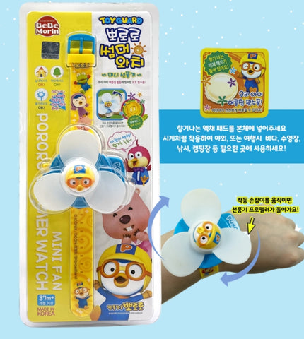 Pororo Summer Watch Mini Fan Kids Children Trip Camping Swimming