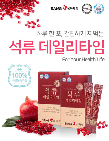 SANG A Pomegranate Daily Time 10ml x 30sachets Health Life Juice