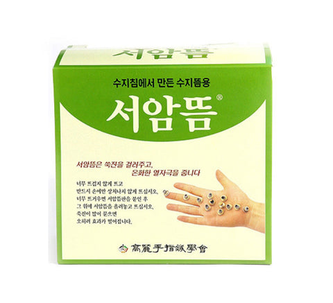 Seoamtteum Self Moxibustion Health Care KHT Smokeless Hand Therapy