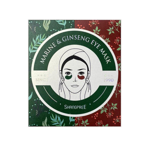 SHANGPREE Ginseng & Marine Eye Mask Kit glossy moisturizing brighter