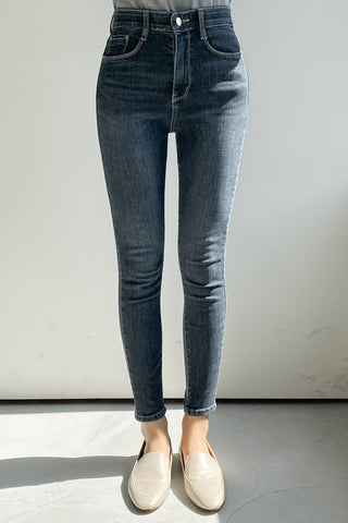 Dark Blue Slim Denim Jeans Skinny Pants Highwaist Hidden Banding Women