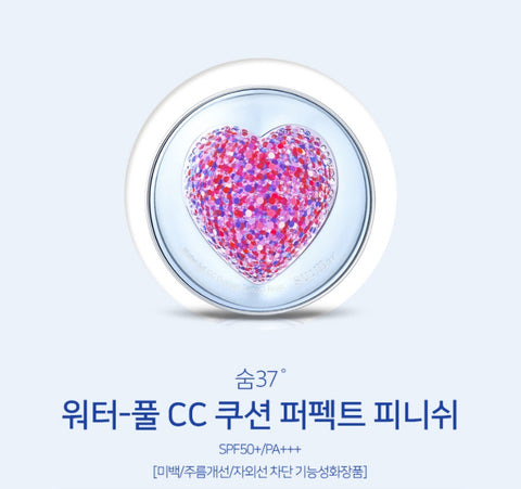 SUM37 Waterfull CC Cushion Perfect Finish Special Heart Edition Makeup